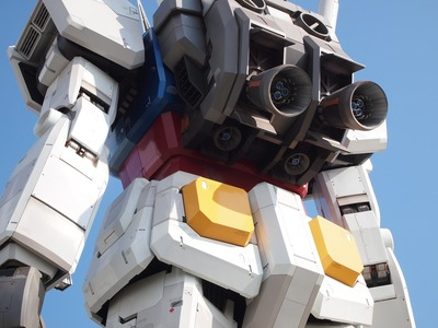 Gundam4.jpg